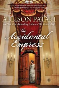 accidental empress by allison pataki