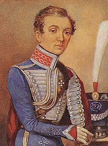 Nadezhda Durova in officer's uniform